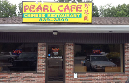 Entrance to Pearl Cafe in North Grafton, MA